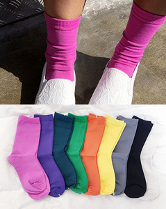 Rainbow easy socks